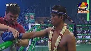 ចាន់ ប៊ុនលាភ  Vs អេកអាំនួយ, Chan Bunleap, Cambodia Vs Eakaumnuay, Thai, Khmer Boxing 9 Dec 2018