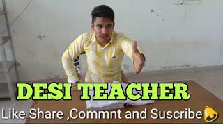 Desi Class Teacher || ITI Comedy || New Comedy Video 2018 || sangwan Films