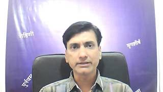Makar Rashi December 2014 ( Hindi ) -- Astrologer Rupesh Gohel.