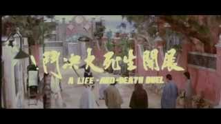 Heroes of the East (1978) original trailer