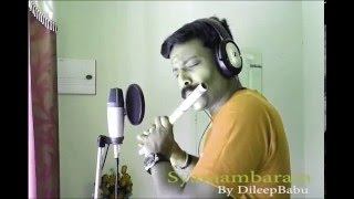 Syamambaram,,neele,,[Flute] Song By, Dileep babu