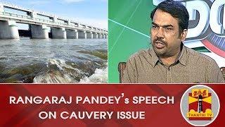 Rangaraj Pandey's Speech on Cauvery Issue   Makkal Mandram   Cauvery Management Board