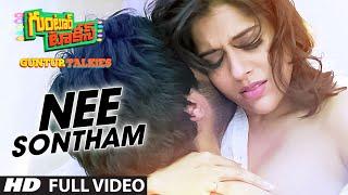 Nee Sontham Full Video Song ||
