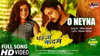 Pehela Kadam | O Neyna | Hindi Album Video Song 2016 | Sung by : Hithan Hassan | New Hindi Album