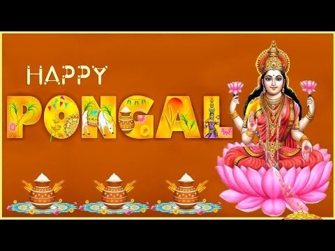 Xxx Mp4 Pongal Special Songs Devotional Songs Durga Mata Songs 3gp Sex