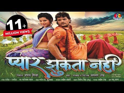 Xxx Mp4 प्यार झुकता नहीं Pyar Jhukta Nahi Khesari Lal Smriti Full HD Bhojpuri Movie Angle Music 3gp Sex