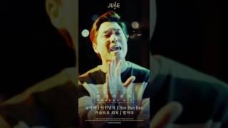 [내 손안에 쥬크박스 쥬스TV] 먼데이키즈 - 히트곡 메들리 #206