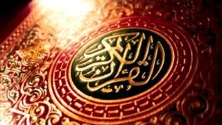 مصحف الشيخ محمود خليل الحصري HD
