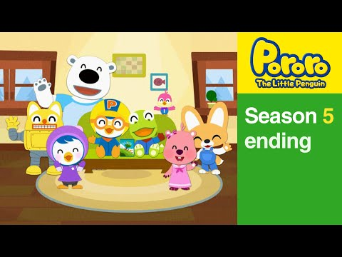 Pororo S5 Ending Theme Song