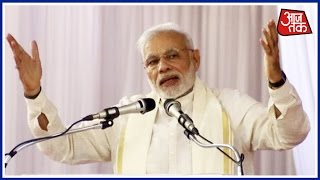 Narendra Modi Kozhikode:  PM Modi's Speech at a Public Meeting in Kozhikode, Kerala