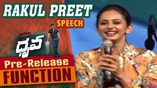 Rakul Preet Singh Cute Speech At Dhruva Pre Release Function || Ram Charan, Rakul Preet