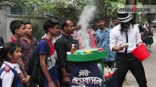 চানাচুর বিক্রি করছেন সিয়াম !! 'জ্যাকসন বিল্লাল' চরিত্রে সিয়াম