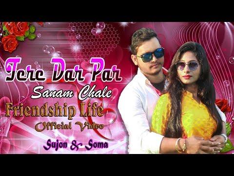 Xxx Mp4 Tere Dar Par Sanam Chale Aaye Kumar Sanu Sujon Soma Romantic Love Story Friendship Life 3gp Sex