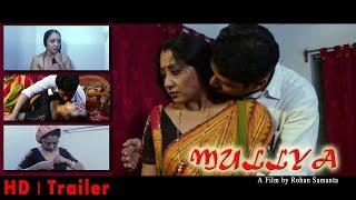 Bengali Short Film   Mullya   Soma   Pritam   by Rohan Samanta   HD Trailer