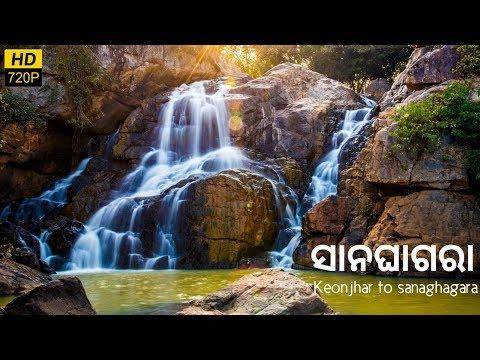 Xxx Mp4 Sanaghagara Waterfall Full View Of Sanaghagara Odisha Tourism Place In Odisha 3gp Sex