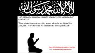 English Lecture: Surah Kahf