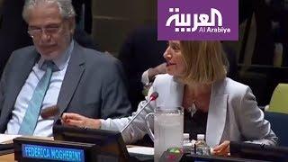 اجتماع دولي واسع في نيويورك حول سوريا بدعوة من الاتحاد الأوروبي