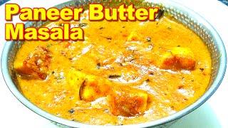 Paneer Butter Masala Recipe in Tamil | பன்னிர் பட்டர் மசாலா