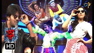 Dhee 10 |  21st  March 2018| Full Episode | ETV Telugu