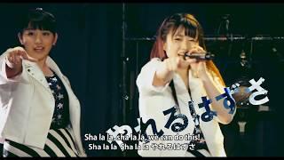 こぶしファクトリー『シャララ!やれるはずさ』(Magnolia Factory[Sha la la! we can do this!])(Promotion Edit)