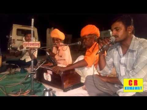 marwaDI LIVE DESI BHAJAN | avano padela aaj | nath ji . kishan mali pipaliya