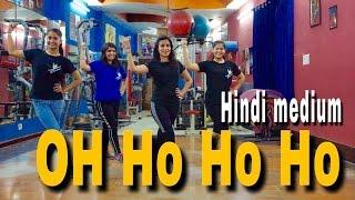 Oh Ho Ho Ho (Remix) | Desire Dance/Fitness Academy