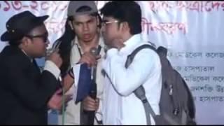 বঙ্কু ভাই Bangla funny natok :GMC
