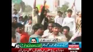 PMLN Supporters in Jalsa Sangla Hills main Apni Asliyat Dikha Rahe hain  YouTube