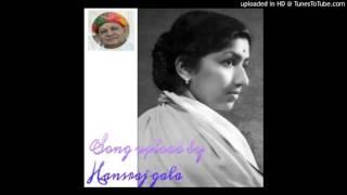 LATA GOGOLDEN SONG Mai to bhul chali babul ka desh