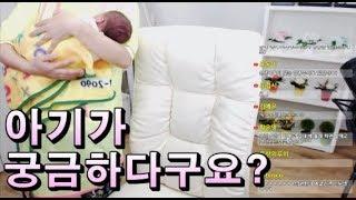 탈북민 손봄향▶ 우리 딸 설화를 친정집에서 내집으로♥