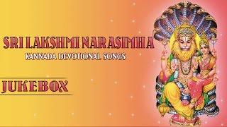 Vidyabhushana ll Sri Lakshmi Narasimha ll Kannada Devotional Songs