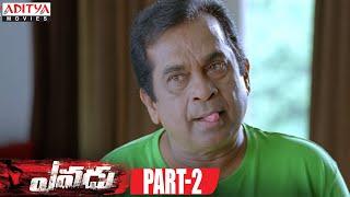 Yevadu Telugu Movie Part 2/14 - Ram Charan, Allu Arjun, Kajal Aggarwal,Shruti Haasan