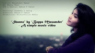 Sunno by Bappa Mazumder - Bangla Music Video