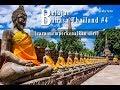 Download Video Belajar Bahasa Thailand #4 (cara memperkenalkan diri) 3GP MP4 FLV