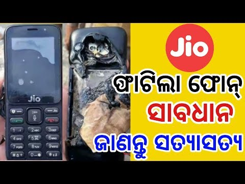 Xxx Mp4 Jio Phone Blast See The Video Get The Truth Odia Tech Support OTS 3gp Sex