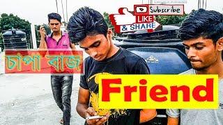 Chapa Bazz | Friend | Fun Bazz Entartainment