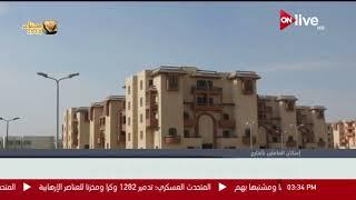 """الإسكان: """"العبور"""" و """"سيدي عبدالرحمن"""" تتصدران المدن الأكثر إقبالا من الحاجزين بإسكان العاملين بالخارج"""
