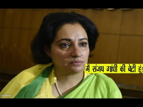Xxx Mp4 मैं संजय गांधी की बेटी हूं 3gp Sex