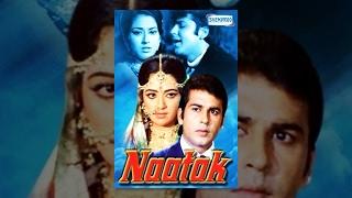 Naatak - Hindi Full Movie - Moushumi Chatterjee, Vijay Arora - Hit Hindi Movie