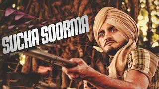 Sucha Soorma | Kulwinder Billa | Feat. Bunty Bains | Lok Gatha | Latest Punjabi Song 2015