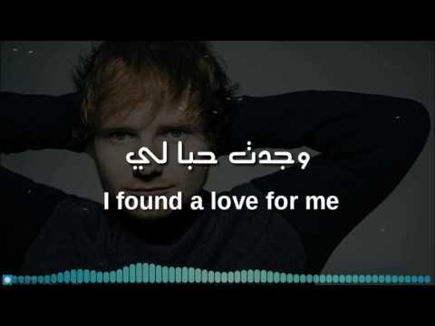 Download Lagu Perfect - Ed Sheeran مترجمه عربي MP3