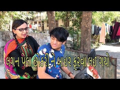 Xxx Mp4 લગન પેલા છોકરી ને બાઇર ફરવા લઈ ગયો Dhaval Domadiya 3gp Sex