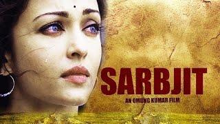 Dard lyrical Video | Sarbjit | Reprise Version | Ronnei Aryan