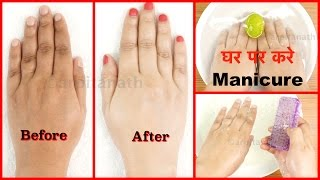 How to Do Hand Whitening, Tan Removal Manicure At Home || Arpita Nath Hindi