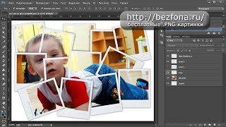 Как сделать программу для фото с рамками