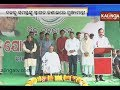 Download Video Download Leaders and workers from AAP join BJD at Naveen Nivas | Kalinga TV 3GP MP4 FLV