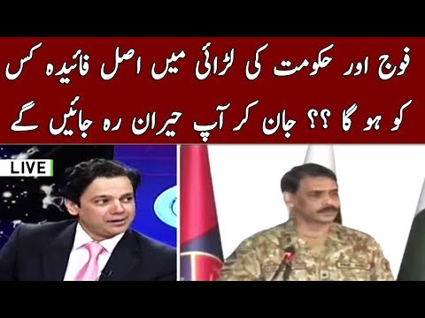 Xxx Mp4 Who Is Taking Benefit Of Pak Army And Givt Clash Q Neo News 3gp Sex