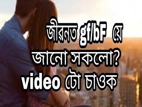 Xxx Mp4 GF BF VS Realty Parag Vine Online Assam 3gp Sex