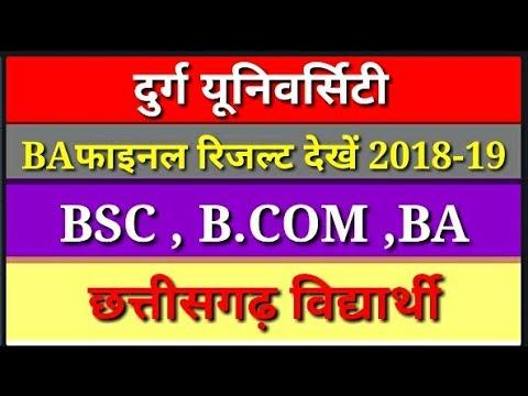 Xxx Mp4 Ba Final 2018 19 Results Dekhe BA BSC BCom Final Result Durg University Chhattisgrh 3gp Sex