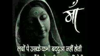 Mother : a story by Priya Dabas